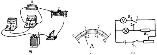 当他把5Ω的电阻接入电路时,要使电压表示数仍为4v,实验不能继续进行