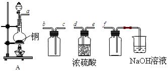 除泡的原理_【除泡机原理除泡机本金机电】-黄页88网