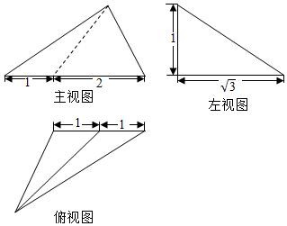 已知球o的半径为2,一圆锥内接于球o,且圆锥的下底面的内接正三角形的