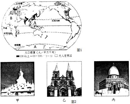 人口老龄化_日本人口稠密的原因