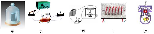 设计实验电路:用酒精灯对电路中的一段灯丝(阻值约30Ω)加热,观察导