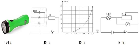 led节能手电筒(图1),发现蜂窝状灯头里并联着3粒相同规格的led灯泡,再