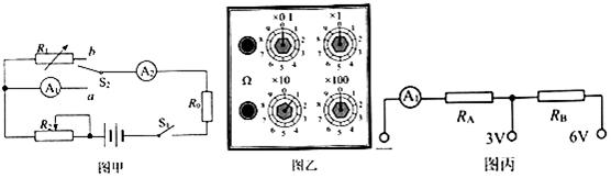 改装成为双量程电压表,并用改装的电表去测量某电源的电动势和内阻