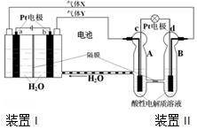 空间实验室 天宫一号 他供电系统中有再生氢氧燃料电池 rfc ,rfc是一种将水电解技术与氢氧燃料电池技