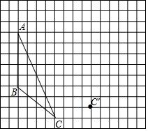 画图并填空,如图:方格纸中每个小正方形的边长都为1,△abc的顶点都在方格纸的格点上,将△abc经过一次平移后得到△a