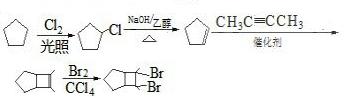 磷元素化学用语_我国科学家最近成功合成了世界上首个五氮阴离子盐(N5)6(H3O)3(NH4 ...