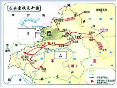 """据地图""""新疆各族人民拿起武器配合清军的地点""""左宗棠能够收复新疆的原"""