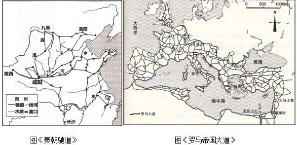 晚清政治地图手绘