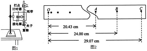8m/s 2,则打点计时器在打b点时,重物的速度大小是2.