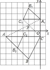 如图.△ABC与△A1B1C1是位似图形.(1)在图纸网格预制舱图片