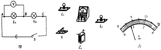 11.小兰同学对串联电路电压规律进行了探究.