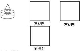 上进行立体模型素描教学时,把由圆锥与圆柱组成的几何体(如图图片