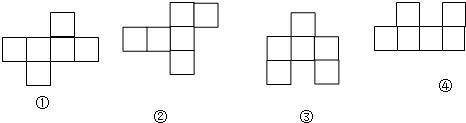 16,下面4个图形均由6个相同的小正方形组成,折叠能围成一个正方体的是图片