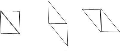用任意2个全等的三角形能拼成平行四边形吗 自己画两个全等的三角形试一试.把你拼的图形画出来.说明理由. 题目和参考答案 青夏教育精英家教网