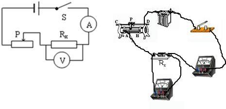 九年级物理电路看实物图画并联电路图的方法