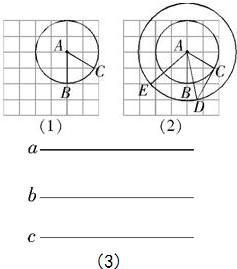 23.作图题 要求尺规作图.简要写明作法 在Rt ABC中. ACB 90 . CAB 30 .