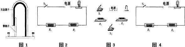 """小明在学校科技活动中设计了一种""""输液报警器 .当满瓶"""