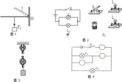 以笔画线代替导线连接如图所示的家庭电路.