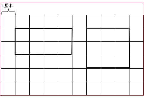 因方格纸的方格是边长1厘米的小正方形,根据6的分成,把6可分成1和5、2和4、3和3.据此分析,长方形的长应是5厘米或4厘米,宽应是1厘米或2厘米,据此可画图.   (2)要围出周长是12厘米的正方形,根据正方形的周长公式,正方形的周长=边长*4,可求出这