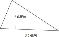 画一个和如图平行四边形面积相等的三角形.