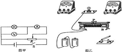 据电路图甲,用笔画线代替导线,将图乙中的实验电路连接完整.-如