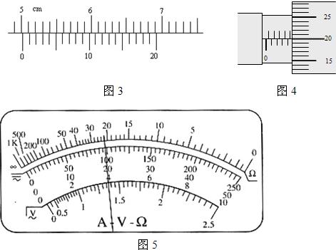 电路 电路图 电子 原理图 471_351