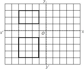 一个几何体的三视图均为矩形;其主视图和俯视图在正方形方格网中是如图所示2*3和3*3的格点矩形;请在方格中画出它的左视图,并求该几何体的全面积.