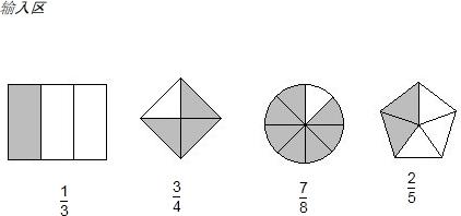 五边形作图步骤