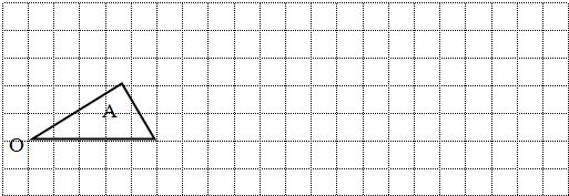 (1)画出三角形a向右平移10格后的绕点o按逆时针方向旋转90度后的图形c
