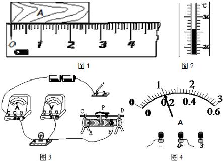 将图5 中的器材连成实验电路.(2)假如在实验过程中.电流表不慎损坏.