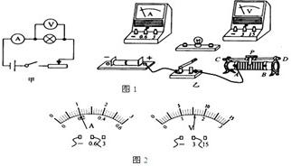 图.在图乙中用笔画线代替导线连接实物图