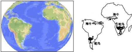 """读""""世界海陆分布图"""",完成下列问题."""