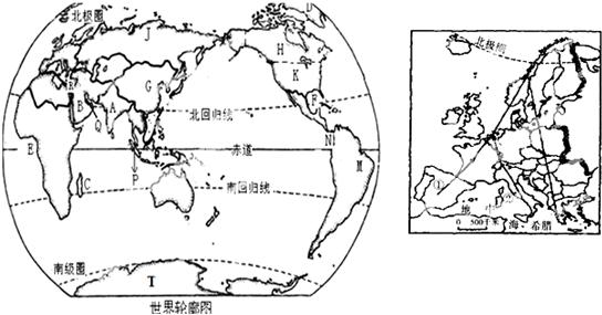 读俄罗斯.中国.加拿大.美国的面积与人口比较
