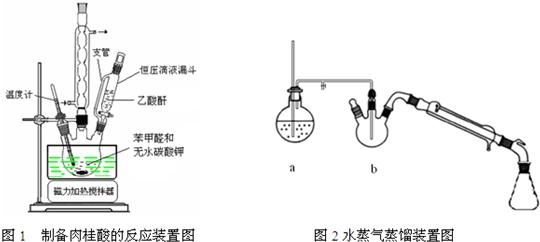 电路 电路图 电子 设计 素材 原理图 540_242