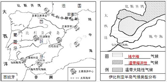 (2)读图,法国与西班牙的界线为比利牛斯山脉.