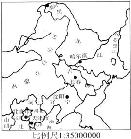 北京至广州的直线距离是1896千米.约是千米.