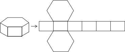 )如图所示:是圆柱侧面展开图,即可组成圆柱;-在日常生活中.我图片