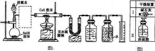 电路 电路图 电子 原理图 494_163