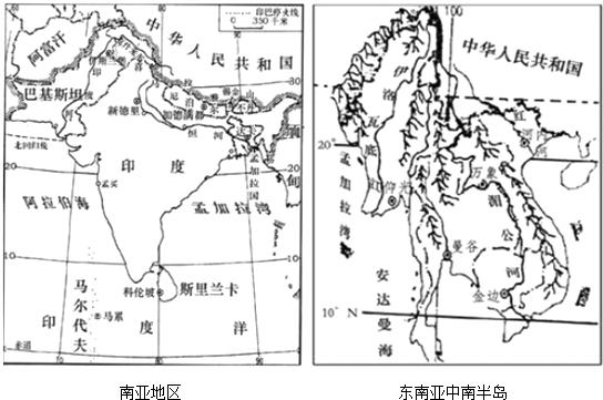 比较南亚地区和东南亚中南半岛,完成下表