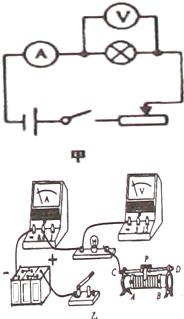 的电路.并画出电路图. 题目和参考答案 精英家教网