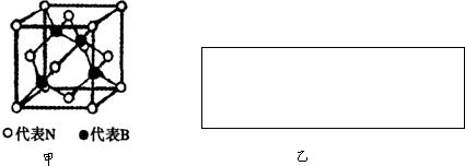 丁䲹�e�f��a�_已知通常状况下甲,乙,丙,丁等为气体单质,a,b,c,d,e,f,g,h等为化合物