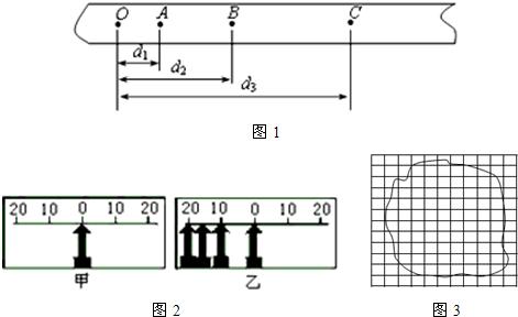 电路 电路图 电子 原理图 471_288