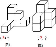 小学数学 题目详情  考点:简单的立方体切拼问题 专题:立体图形的认识图片