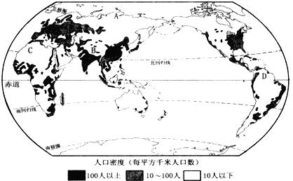 亚洲的人口稀疏区是_...回答下面问题 从图中可以看出,世界上的人口稀疏区有
