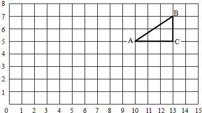 如果圆锥体的体积是圆柱体体积的图片