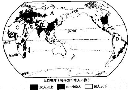 亚洲人口稠密区有_...看出,世界上的人口稠密区有:亚洲的__________部和南部,__