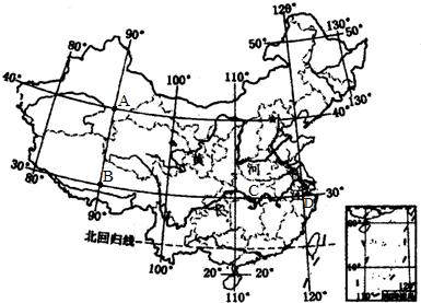 """读""""中国政区图""""回答下列问题."""