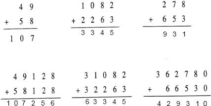 将第一题做为例子,列竖式计算.图片
