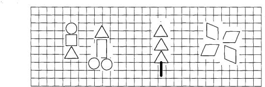 小学数学 题目详情  考点:运用平移,对称和旋转设计图案 专题:图形与