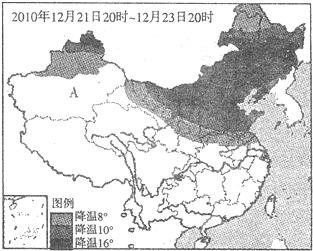 中国人口分布_中国民族人口分布
